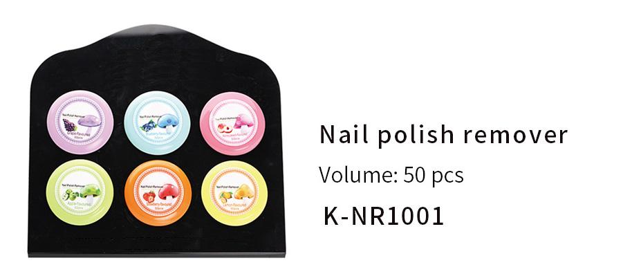 Nail Remover(K-NR1001)
