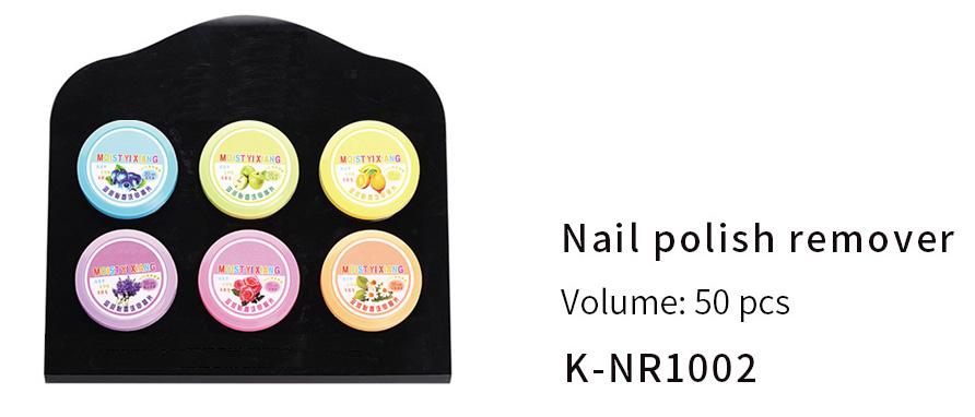 Nail Remover(K-NR1002)