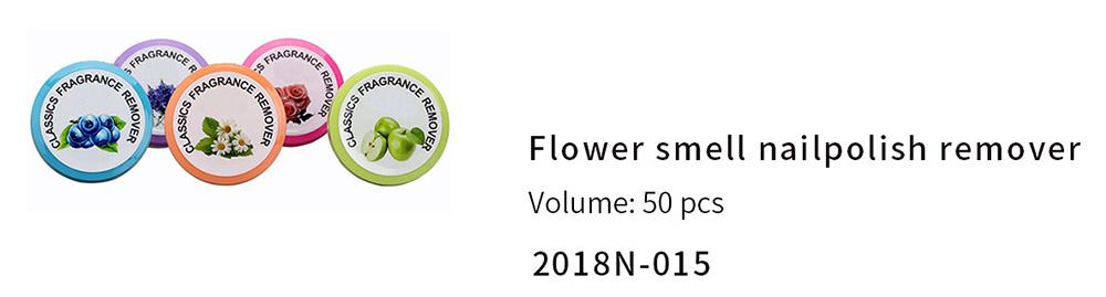 Flower Smell Nail Polish Remover(JC2018N-015)