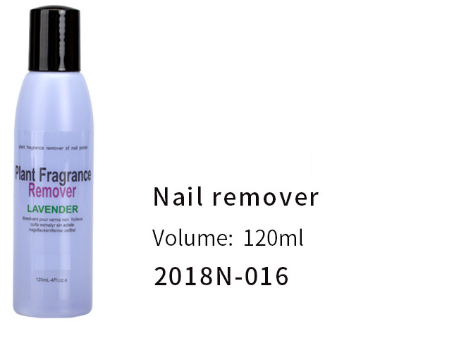 2017 New Style Multi Chrome Pigment Powder - PLANT FRANGRANCE NAIL REMOVER(JC2018N-016) – Rainbow detail pictures