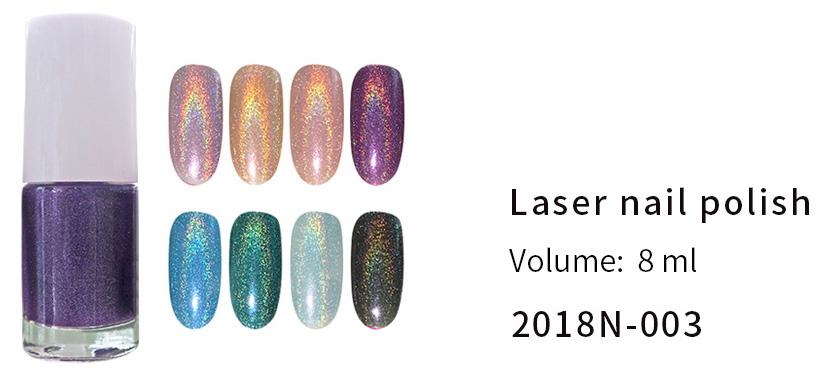 Lazer Nail Polish(2018N-003)