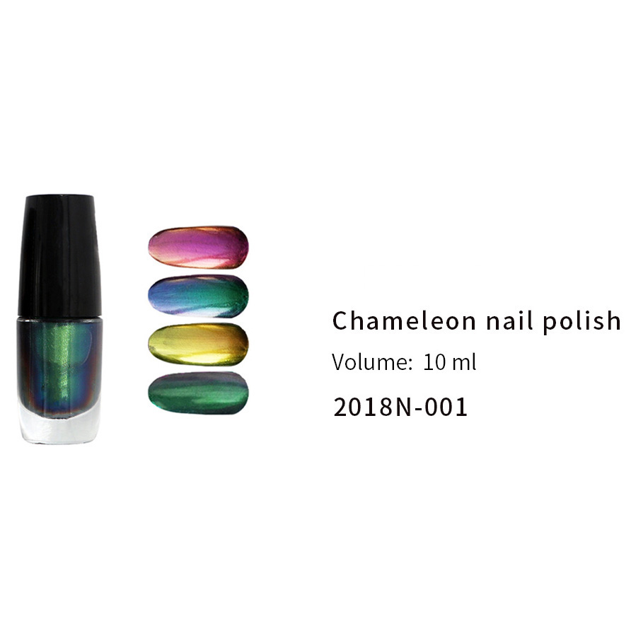 Rapid Delivery for Super Hero Children Clothes Set 2017 - CHAMELEON NAIL POLISH(2018N-001) – Rainbow detail pictures