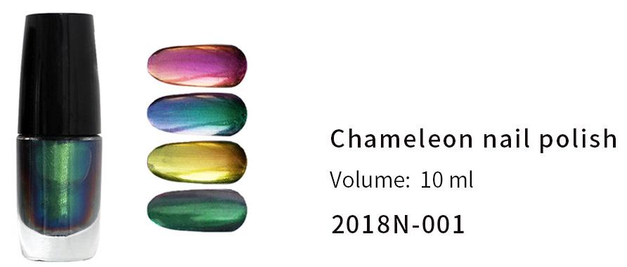 Chameleon Nail Polish(2018N-001)