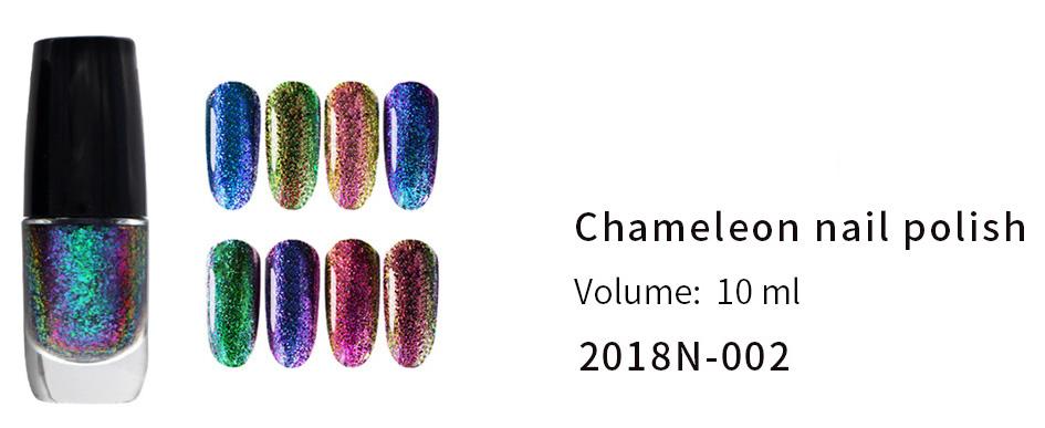 Chameleon Nail Polish(2018N-002)
